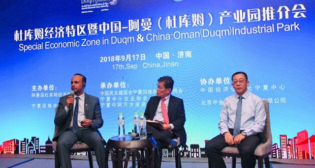 هيئة المنطقة الاقتصادية الخاصة بالدقم تركز على استقطاب شركات صناعية جديدة مع انطلاق حملتها الترويجية في الصين