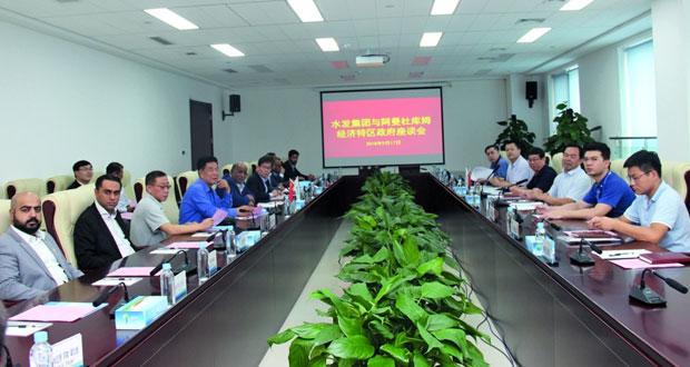 هيئة المنطقة الاقتصادية الخاصة بالدقم تبحث مع مجموعة شيفا العملاقة فرص الاستثمار بالدقم