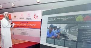 """""""القوى العاملة"""" تحتفل بتدشين الحزمة الأولى من المعايير المهنية الوطنية بقطاع النفط والغاز"""