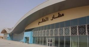 ثالث مطارات السلطنة يدخل الخدمة التشغيلية