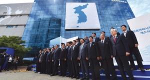 الكوريتان تفتتحان مكتبا للاتصال المشترك وتتفقان على سحب نقاط حراسة ونزع السلاح النووي في المنطقة منزوعة السلاح