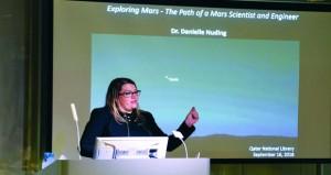 """مكتبة قطر الوطنية تستضيف محاضرة حول """"استكشاف المريخ: الرحلة المهنية لمهندسة وعالمة متخصصة في دراسة المريخ"""""""