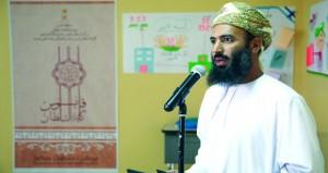 """محاضرة حول """"ملامح من التاريخ العُماني"""" بكلية السُّلطان قابوس لتعليم اللغة العربية للناطقين بغيرها بمنح"""