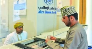 21% نموا في أصول الصيرفة الإسلامية وارتفاع ودائعها بأكثر من 3 مليارات ريال عماني بنهاية مارس 2018
