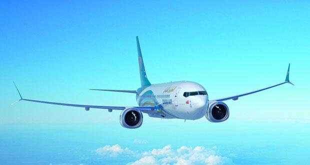 الطيران العُماني يدشن رحلاته اليومية المباشرة إلى أثينا يونيو 2019