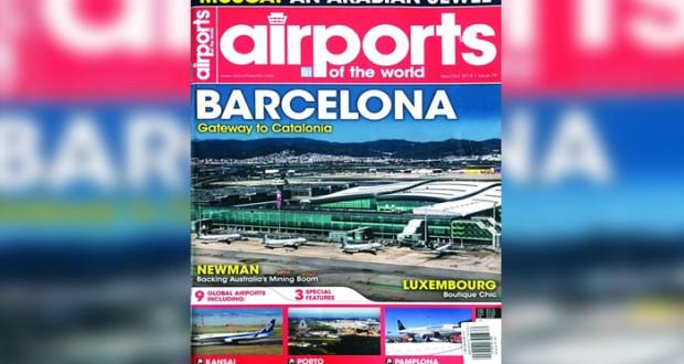 مجلة عالمية تشيد بتصاميم مبنى المسافرين الجديد لمطار مسقط الدولي