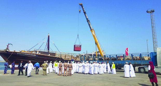 الاحتفال بتدشين ميناء السويق تجاريا