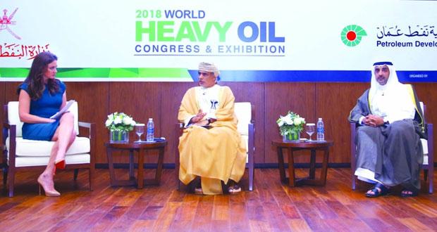 مؤتمر ومعرض النفط الثقيل يستعرض مستقبل الطاقة وفرص الاستكشاف