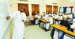 وزارة التربية والتعليم : توفير المعلمين والمعلمات يعتمد على الكفاءة العالية للمخرجات في مختلف التخصصات خلال المرحلة المقبلة