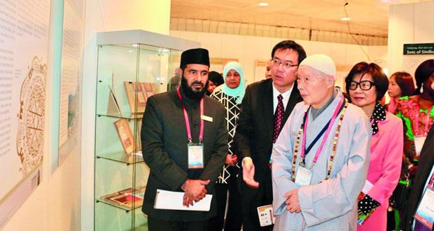 معرض رسالة الإسلام يصل اليونسكو