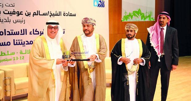 """افتتاح أعمال """"المؤتمر العربي للمدن المستدامة تمكين شركاء الاستدامة في تطوير المدن"""""""