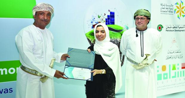 """""""ترشيد"""" يتوج بالمركز الأول في الدورة الثانية من جائزة شركة تنمية نفط عمان للطاقة المتجددة"""