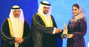 منى آل سعيد تحصل على جائزة الشيخ عيسى بن علي آل خليفة للعمل التطوع تقديراً لجهودها واسهاماتها
