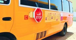 تعليمية جنوب الشرقية تكمل تركيب أجهزة الأمن والسلامة لعدد 105 حافلات مدرسية بصور