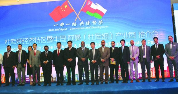 السلطنة والصين .. شراكة استراتيجية تدعم جهود التنمية والرخاء المشترك