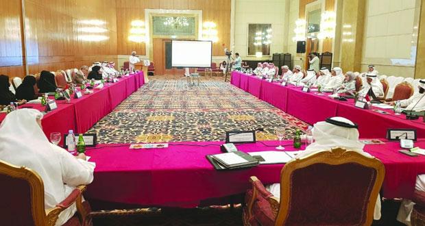 (الوثائق والمحفوظات الوطنية) تشارك في اجتماع الأمانة العامة لمراكز الوثائق والدراسات بدول المجلس