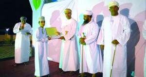 الاحتفال بتكريم الفائزين في مسابقة (المعلم قلم للقرآن الكريم)