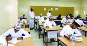 تطبيقية نـزوى تختتم فعاليات الأسبوع التعريفي لطلبة البرنامج التأسيسي للعام الأكاديمي الجديد