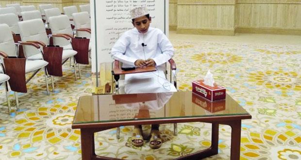 لجنة التصفيات الأولية لمسابقة السلطان قابوس للقرآن الكريم تختتم أعمالها بصحار