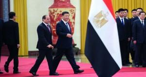 """مصر تستحدث منصبا """"للحوكمة والبنية المعلوماتية"""""""
