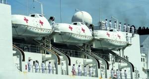 سفينة طبية صينية تصل فنزويلا لتقديم مساعدات