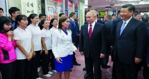 روسيا تعتبر منطقة الشرق أساسا للنمو الاقتصادي الروسي .. والصين ترى نفسها (شريكا نشيطا)