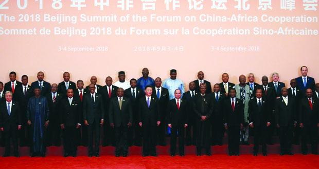 الصين تتعهد بـ60 مليار دولار لتنمية أفريقيا .. وتعد بإلغاء ديون