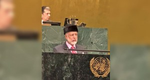 السلطنة أمام الأمم المتحدة: أملنا أن تتعاون الدول ضمن منطلقات جديدة