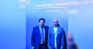 مهنا واللاهوري يحضران مؤتمرا لتحليل نهائيات كأس العالم 2018