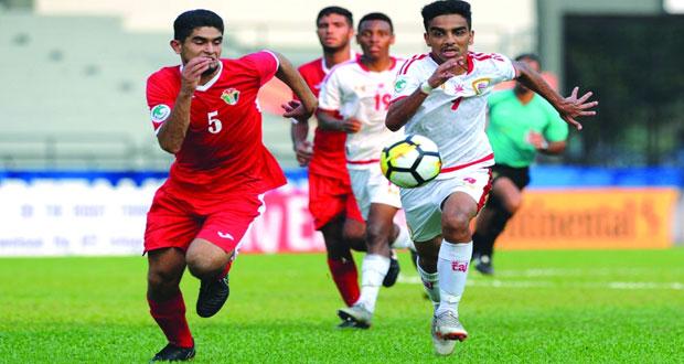 في كأس آسيا للناشئين .. منتخبنا الوطني يتعادل مع الأردن 2/2 ويتمسك بفرصته للتأهل
