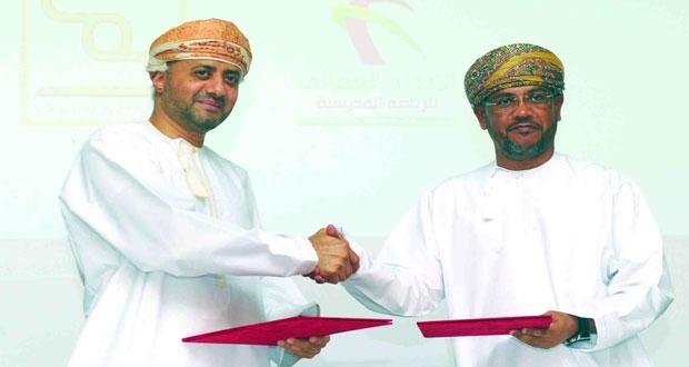 اتحاد الرياضة المدرسية يوقع اتفاقية شراكة مع سابكو للرياضة