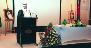 السفير السعودي بالسلطنة: تطلعات المملكة مستمرة بتحولها لنموذج عالمي رائد من خلال رؤية 2030