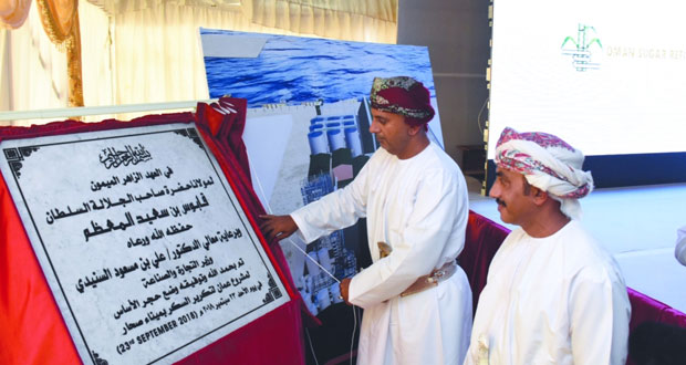 وضع حجر الأساس لمصنع عمان لتكرير السكر