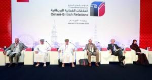 """مؤتمر """"العلاقات العمانية البريطانية من القرن السابع عشر وحتى القرن التاسع عشر يختتم اليوم فعالياته.. والصلات تمضي أكثر رسوخا"""