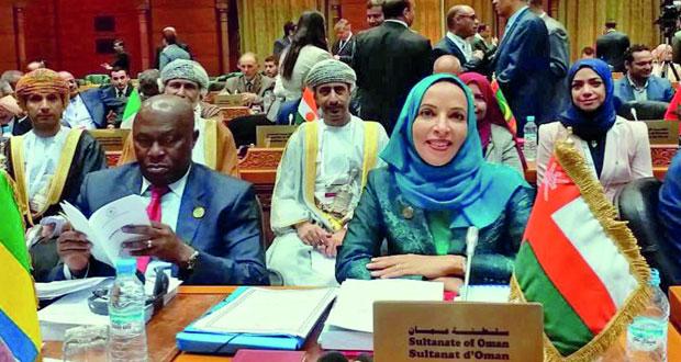 السلطنة تشارك في اجتماعات مؤتمر المنظمة الإسلامية للتربية والعلوم والثقافة (الأيسيسكو)