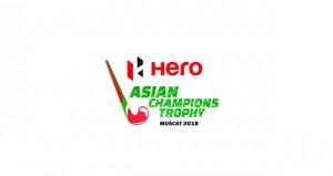 اكتمال وصول المنتخبات المشاركة في بطولة كأس أبطال النخبة الآسيوية للهوكي