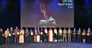 تتويج 20 فائزا في الدورة الرابعة لجائزة كتارا للرواية العربية