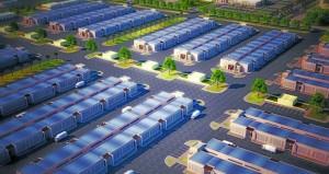 طرح مزايدة دولية لإنشاء وتشغيل السوق المركزي للمواشي والمسلخ وملحقاته بالسويق