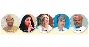 """خمسة كتاب يمثلون السلطنة في ملتقى """"كتاب الدراما في الوطن العربي"""" بالدوحة"""