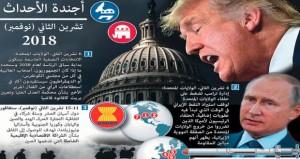إيران: لا نخشى العقوبات الأميركية الجديدة