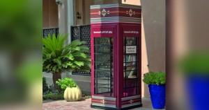 """كتارا تواصل مشروع """"رواق الكتب المستعملة"""" بعد توزيع 20 ألف كتاب مجاني في نسخته الأولى"""