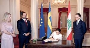 لبنان: الأحزاب تكثف مشاوراتها لكسر جمود تشكيل الحكومة