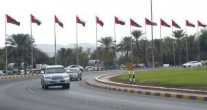 مسقط تتجمل بالأعلام العمانية الزاهية