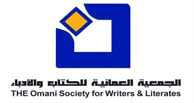 """""""الكتاب والادباء"""" تحتفي بالفائزين بجوائز الإبداع الثقافي اليوم"""