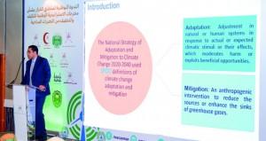 ندوة الإستراتيجية الوطنية للتكيف والتخفيف من التغيرات المناخية تناقش التحديات المستقبلية على المستوى الوطني