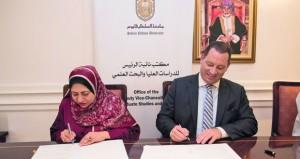 توقيع اتفاقية تعاون بين جامعة السلطان قابوس وابتكار عمان لتطوير مشاريع عالمية قابلة للنمو والتطوير