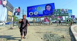 أفغانستان: قتلى بينهم نائب برلماني بانفجار تبنته (طالبان)