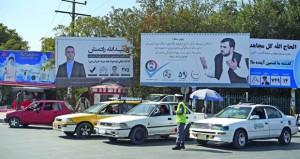 أفغانستان : قتلى عسكريون بهجمات لـ(طالبان)