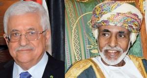 يلتقي خلالها جلالة السلطان .. الرئيس الفلسطيني يبدأ زيارة للسلطنة اليوم