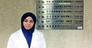 باحثة عمانية ضمن فريق البحث الفائز بـ(نوبل للطب)